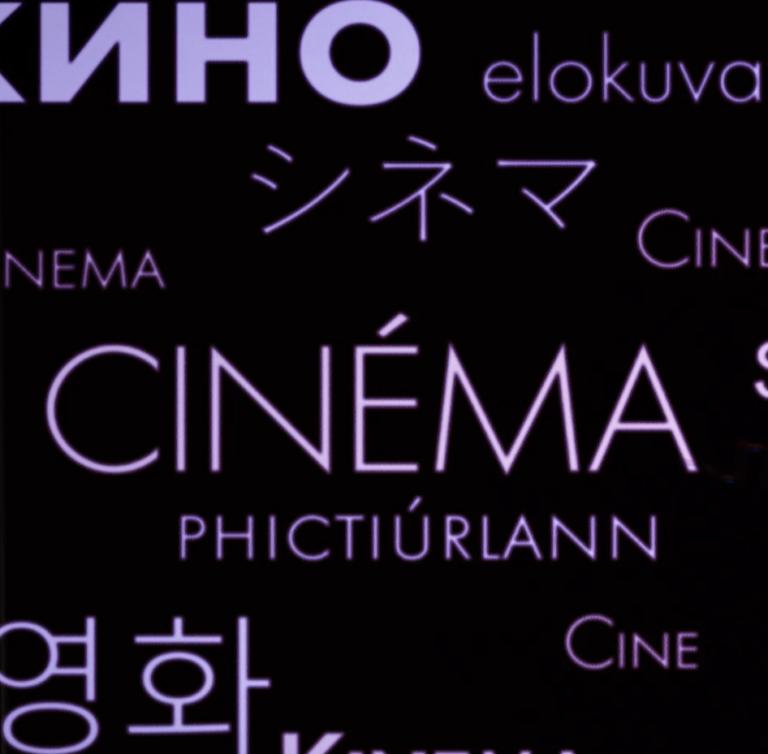 ukino – Titeldesign